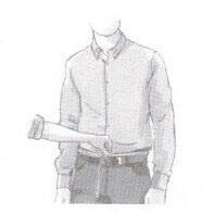 Camicie su misura online Misura spalle